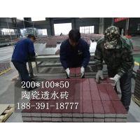 陶瓷透水砖 人行道铺贴完成后注意事项