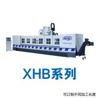 【银特银 】XHB600精密型材加工中心(动柱)铝型材加工设备 立式加工中心 全铸铁床身