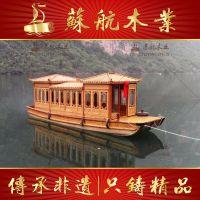 贵州出售镇远舞阳河画舫船/吃饭带亭子船/水上餐饮船