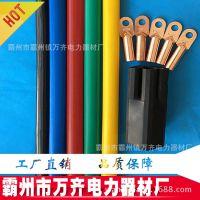 五芯电缆终端头TSY—1/5.1(适用150-240)供应高质量25—50mm2