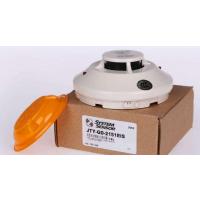 霍尼韦尔防爆感烟探测器JTY-GD-2151EIS防爆型感温探测器