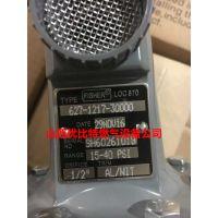 FISHER LOC870美国627-1217-30000费希尔627价格