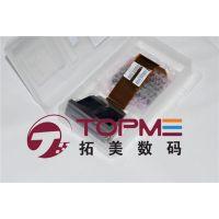 uv打印机喷头批发 理光uv平板打印机喷头批发 GN4 GN5 G4 G5 GH2220