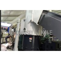 新疆大棚膜回收造粒设备 中塑机械研究院