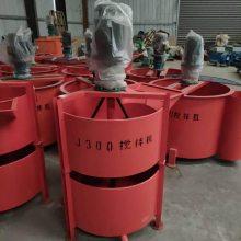 金林机械厂家直销多功能搅拌机建筑设备