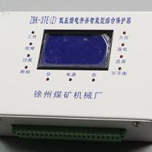 龙之煤ZBK-3TE(Z)低压馈电开关智能型综合保护器使用说明