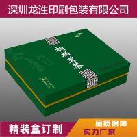 供应精装盒 礼品包装盒 彩色精装彩盒 彩色精装纸盒