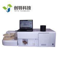 北京原子荧光光谱仪价格 矿产分析用光度计
