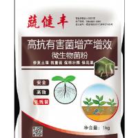 山东高唐亿鑫肥业有限公司供应微生物菌剂原粉 瓜果蔬菜冲施肥 可批发 厂家直供