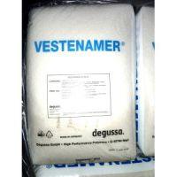 供应进口VESTENAMER®8012具有独特性能的橡胶添加剂