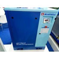 上海汉钟空气压缩机、永磁变频空压机、