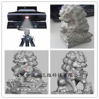 红木梳子家具3D扫描仪 木雕雕刻三维扫描仪批发