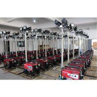 自动升降发电泛光灯 球形照明西安厂家直供中心13572819015