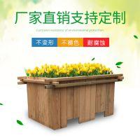 山东防腐木花箱厂家 户外实木花箱 景观花池花槽