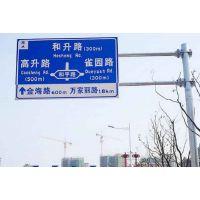 湖南大型道路交通悬臂标志杆