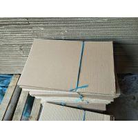 济南虞山长期供应专业标准纸箱、纸盒等纸类包装容器