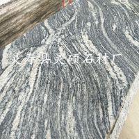 灵硕石材大漠流金 浪淘沙幻彩白金生产厂家外墙干挂毛光板/面大漠流金 灰色花岗岩