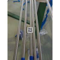 供应不锈钢BA管,MP管,304 321 316L 317L 347H 2205 2507