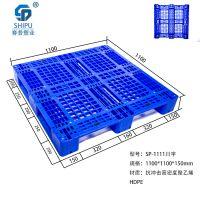 1111川字塑料托盘,厂家【质量保证】,赛普塑业