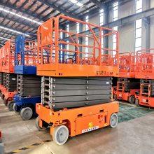 广元高空作业平台设计定做广元高空作业升降机厂家哪家好