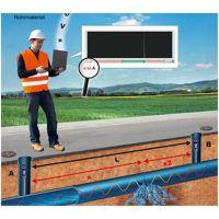 中杰勘测(在线咨询)|管道漏水检测|供暖管道漏水检测