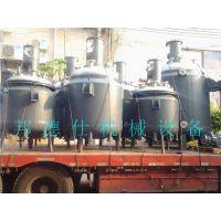广东反应釜配套设备 电动化工设备 不锈钢加热反应釜
