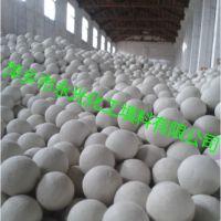 萍乡厂家生产价格优惠的惰性氧化铝瓷球