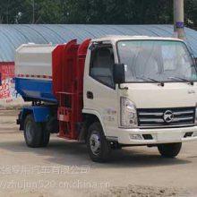 厂家供应柴油版3方凯马挂桶式垃圾车批量订购 优惠多多