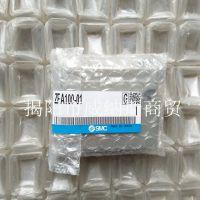 SMC排气阀 ZFA100-01 接受全系列订货