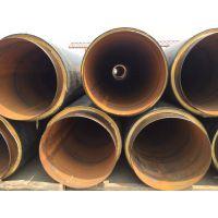 厂家供应耐高温聚氨酯直埋保温管
