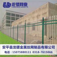 安平锌钢围栏 苏州家庭锌钢围栏 新农村建设护栏