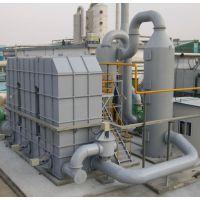阜阳高效洗涤塔厂家 等离子除臭设备可加工定制量身定制
