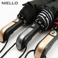 一件代发 奈洛高尔夫伞双层三折自动防风加固折叠晴雨伞LOGO定制