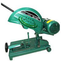 硕阳机械供应SYQ-400型砂轮切割机 型材切割机