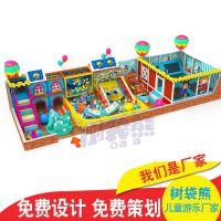 新型淘气堡室内儿童乐园设施厂家定制 免费设计安装