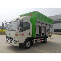 2018新型大锦鲤牌JZ70-B型化粪池处理车