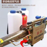 脉冲烟雾水雾两用机价格 脉冲式水雾机 佳鑫汽油打药机