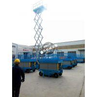 佛山鑫升 XLPT15975715009移动式升降台 加工定制厂家直销
