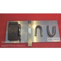 舞钢15CrMoR(H)钢板技术条件