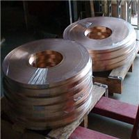 C1720铍铜箔-耐疲劳C17200进口铍青铜箔0.2/0.3mm