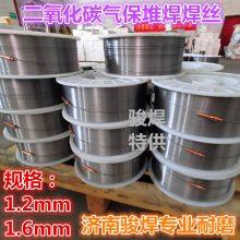 药芯焊丝HB-YD165(Q)耐磨焊丝