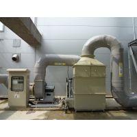 ULAND等离子喷涂废气处理设备离子发生器