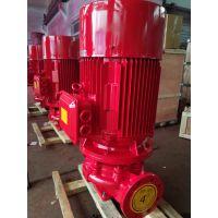 水泵厂家直销XBD6.8/40-SHL,N=45KW铸钢消火栓泵,自动喷淋泵