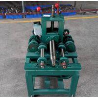 滚动式弯管机联静方管圆管滚弯机 这是2.2KW