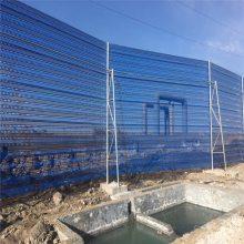 防风抑尘网施工方案 防风冲孔网 图案冲孔网