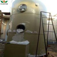 喷淋塔废气处理设备 水喷淋除尘设备 硫化机脱硫塔 废气洗涤塔 环保设备厂家