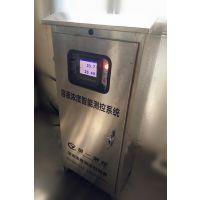 楚一测控硫代硫酸钠监测仪-硫代硫酸钠浓度计