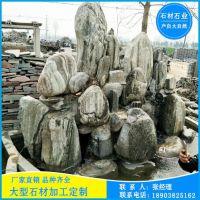 辉县市瑞星石业厂