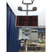山东扬尘监测仪扬尘噪音PM2.5在线监测设备济南厂家