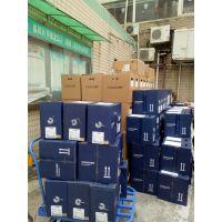 深圳 安普超五类非屏蔽蓝箱 网线 219507-4型号